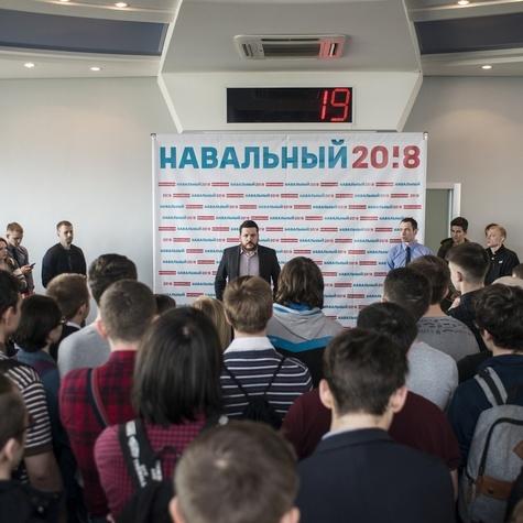 На открытие штаба в Хабаровске пришло почти 300 человек