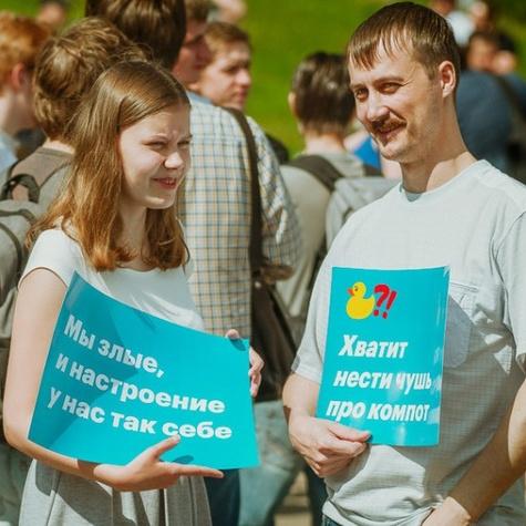 Требуем ответов 12 июня в Костроме