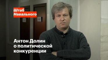 Антон Долин, журналист