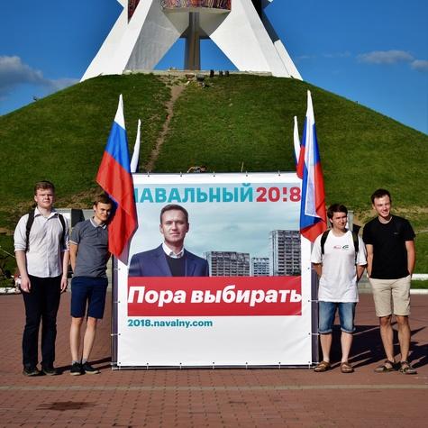 Куб и сторонники Алексея Навального