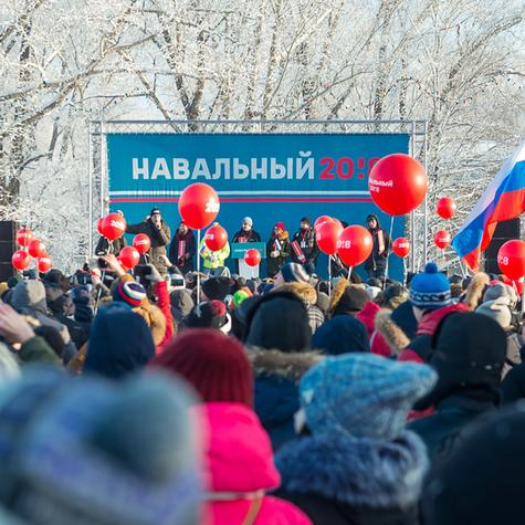 Осенью началось большое предвыборное турне Навального погородам