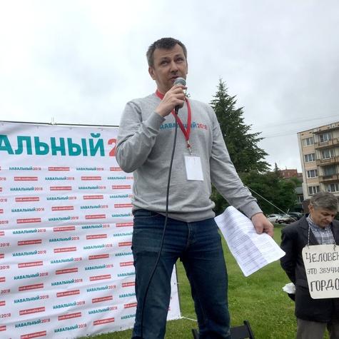 Павел Чернов — организатор протестных митингов в Пскове