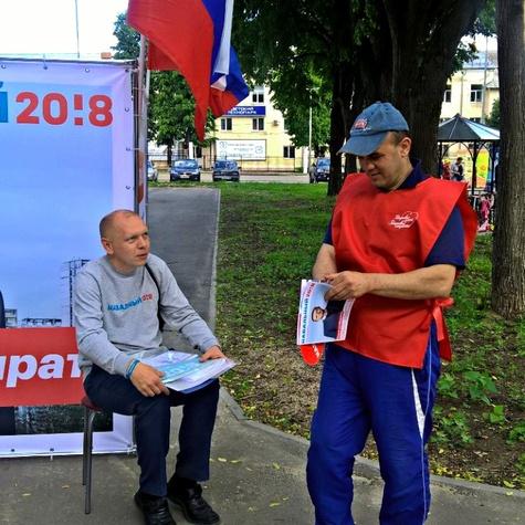 Куб Навального во Владимире