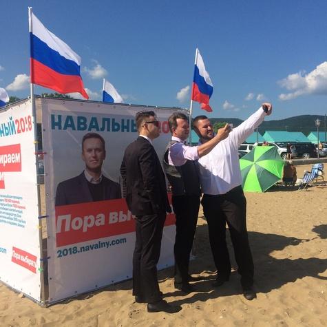 Публиковать фото с символикой кампании в соцсетях - заявлять о своей политической позиции