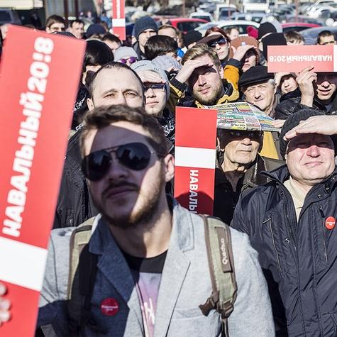 Митинг наоткрытии штаба вБарнауле
