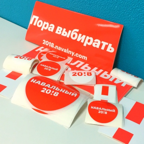 У нас в штабе всегда можно взять наклейки с символикой кампании