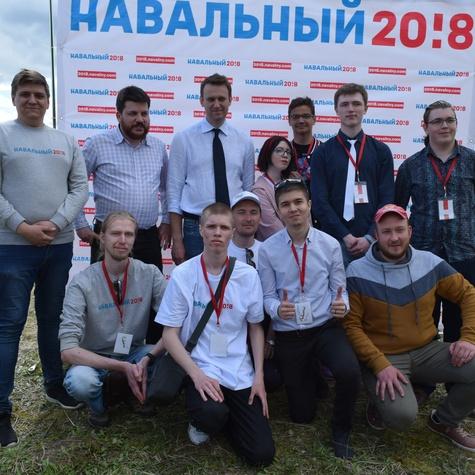 Встреча волонтёров с Алексеем Навальным