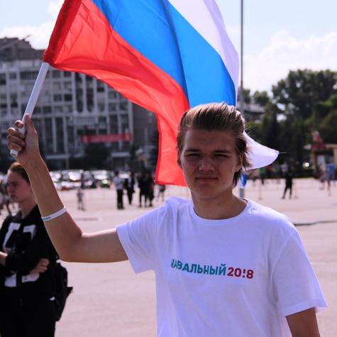 Молодёжь выбирает прекрасную Россию будущего