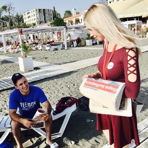 Информирование на пляже «Ривьера»