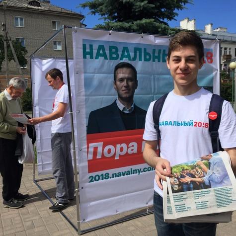 Газеты наБольшом Субботнике в Пскове пользовались спросом