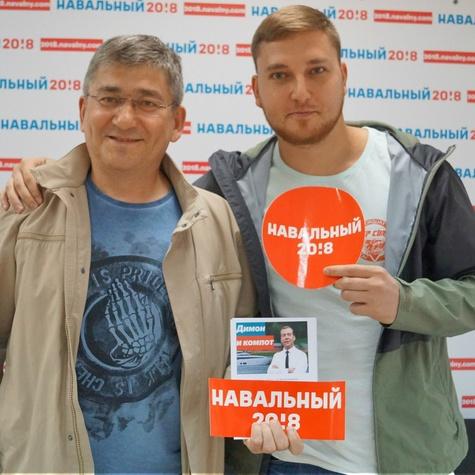 Фотосессии волонтеров в штабе