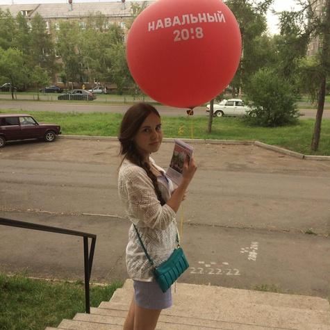 Девушка с шаром
