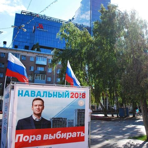 Продолжаем ставить кубы на улицах Воронежа